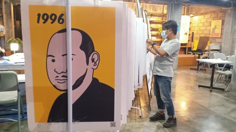 Memorabilia Wartawan Udin: Kisah Udin Menegakkan Kebebasan Pers